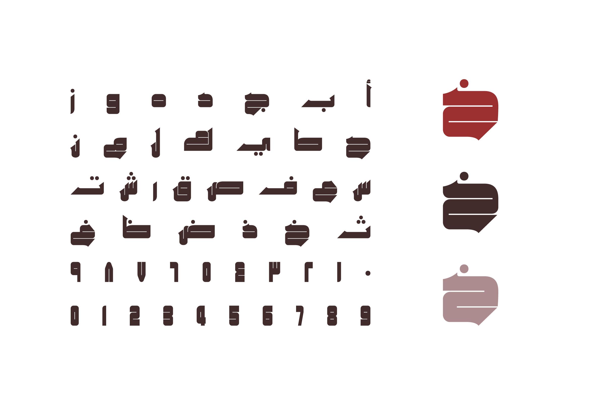 Khetab - Arabic Font example image 2