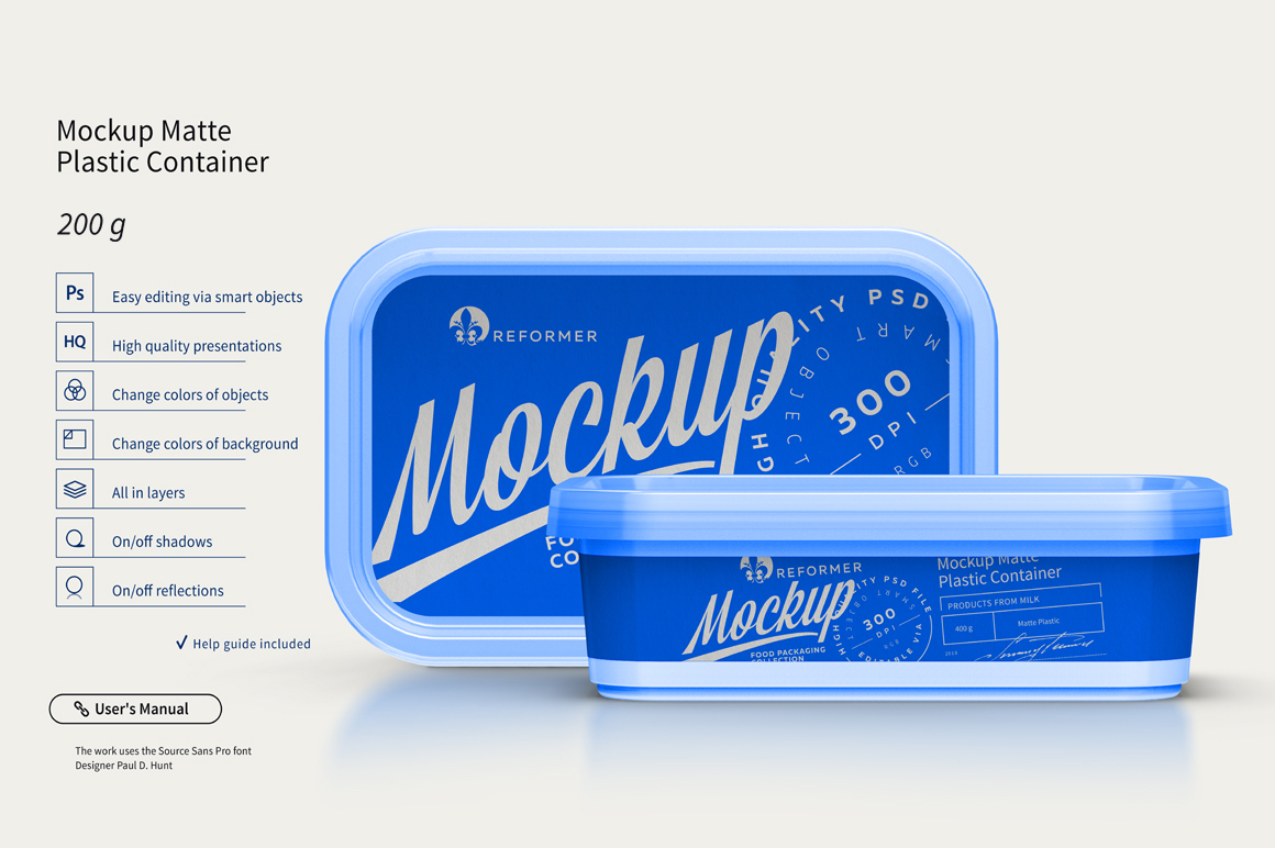 Plastic Container Mockup 200g example image 5