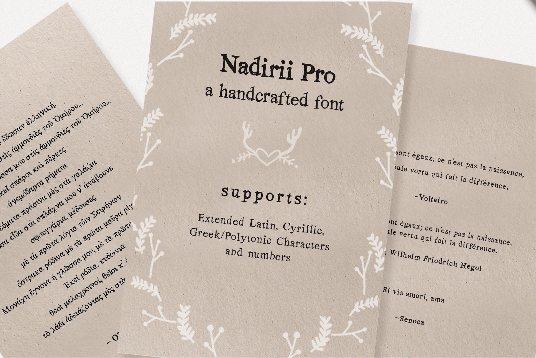 Nadirii Pro Font Greek, Cyrillic Font example image 2