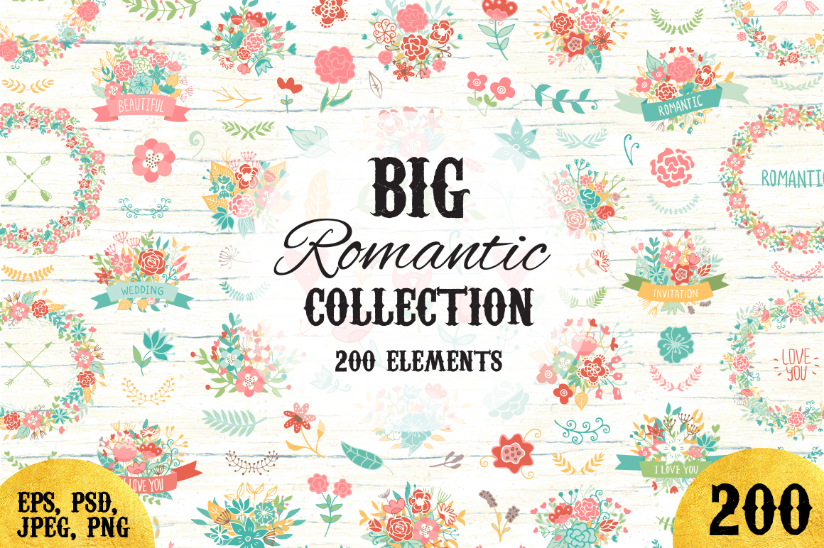 200 Wedding Floral Romantic Collection example image 1