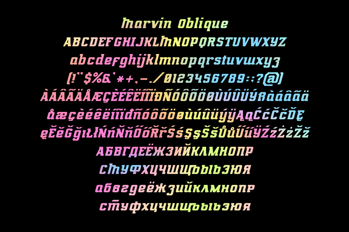 Marvin Regular & Oblique example image 4