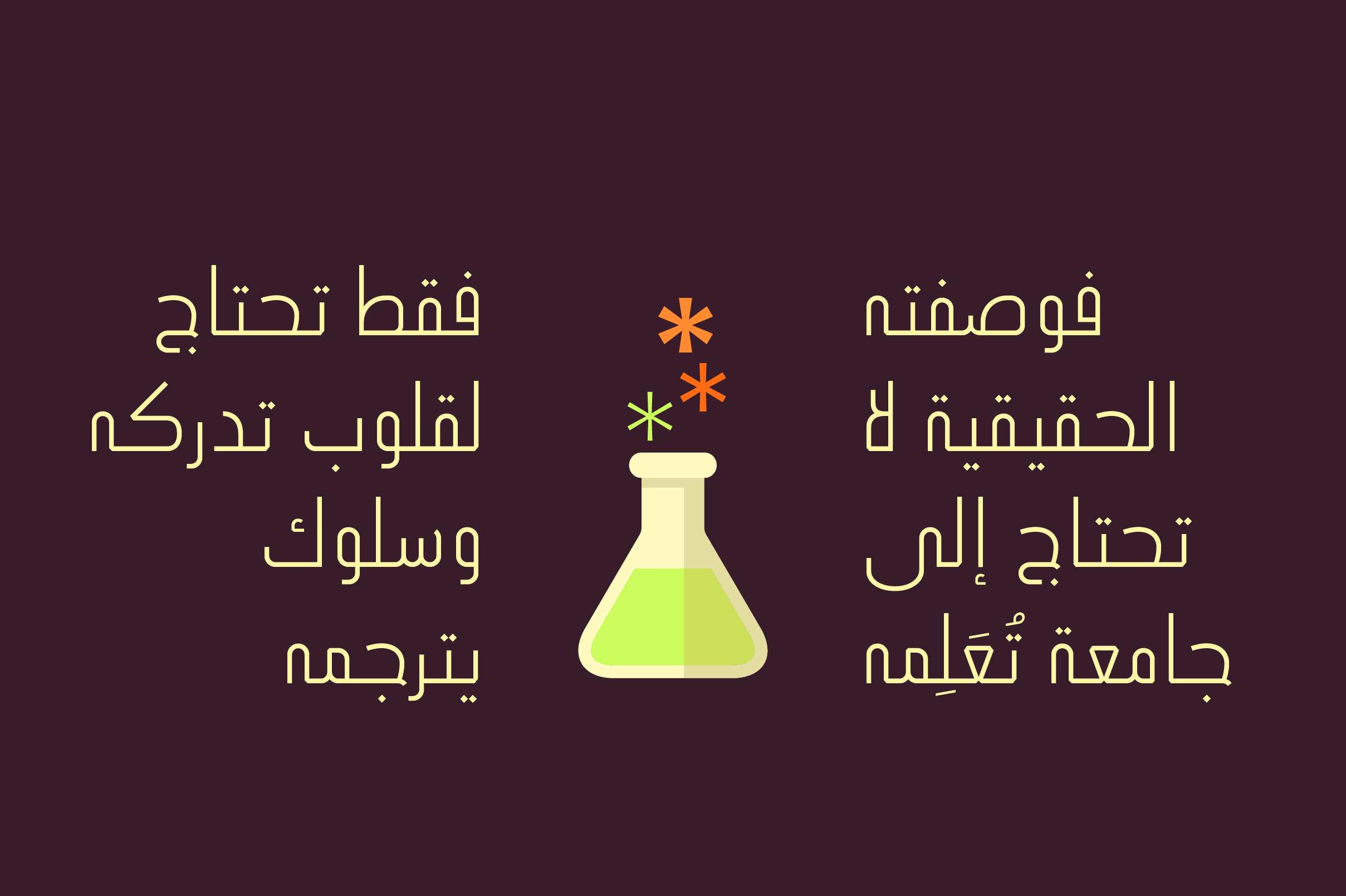 Ikseer - Arabic Typeface example image 12