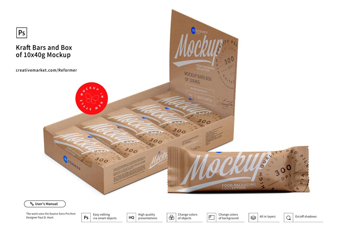 Kraft Bars and Box of 10x40g Mockup example image 1