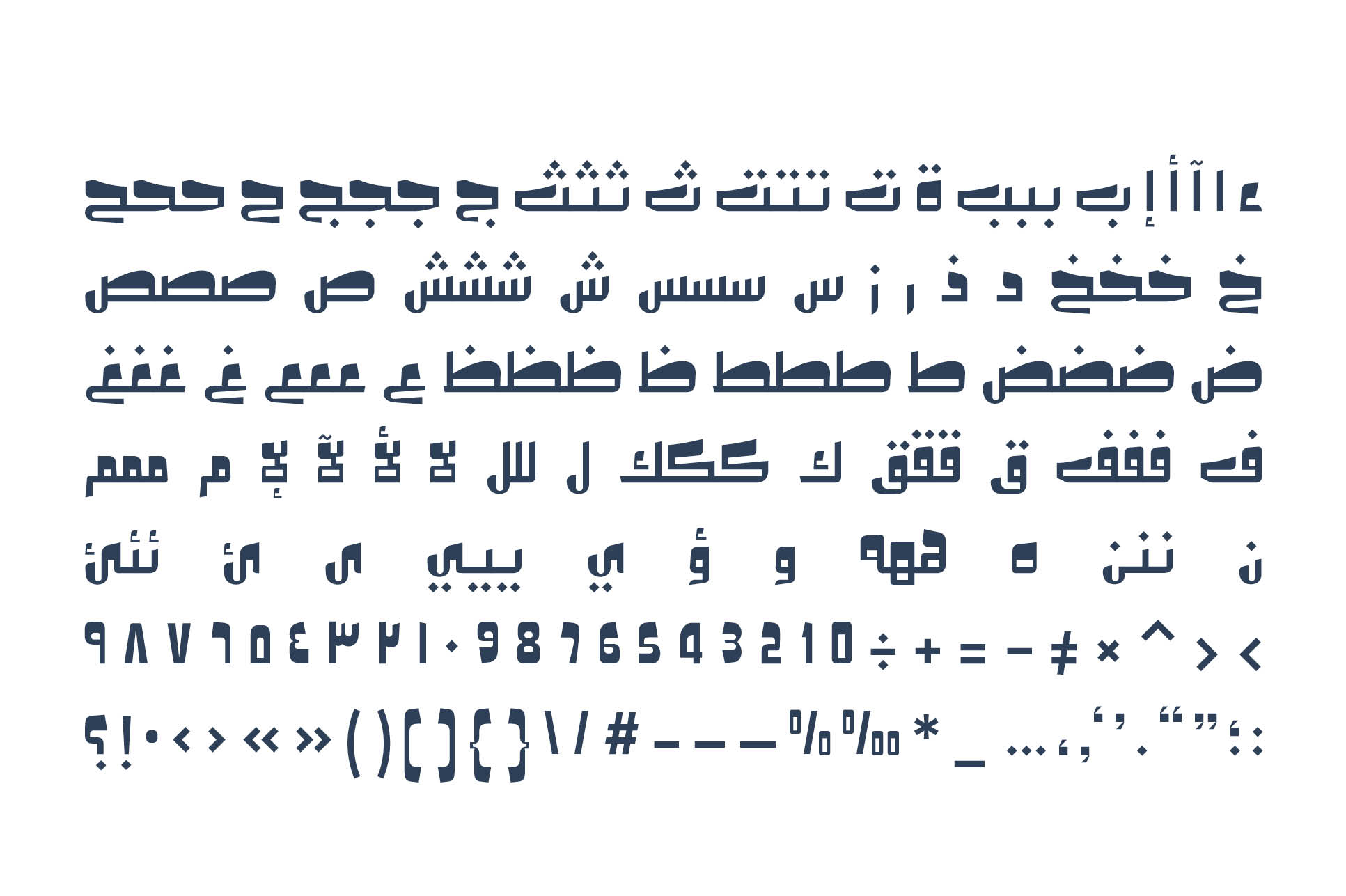 Olfah - Arabic Typeface example image 9