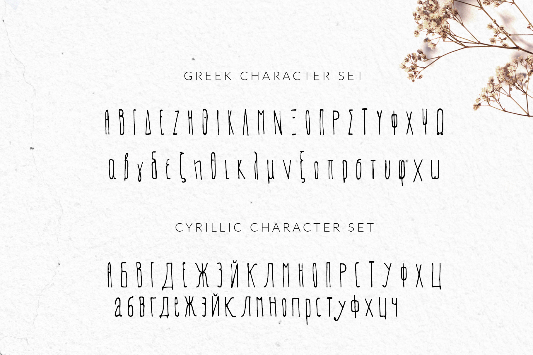 EVEY Handcrafted Multilingual Font example image 2