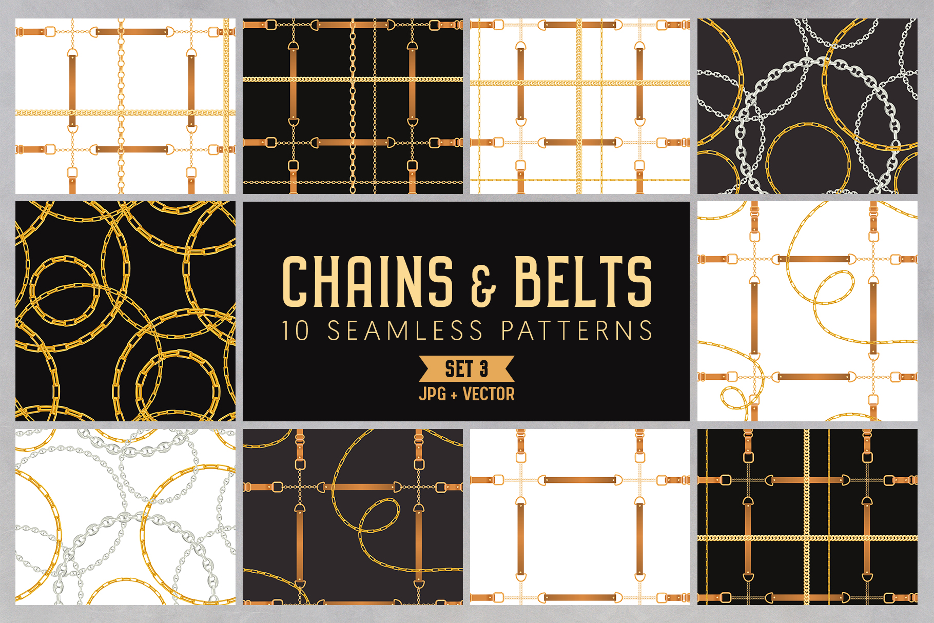 Chains and Belts Seamless Patterns. Set 3 example image 1
