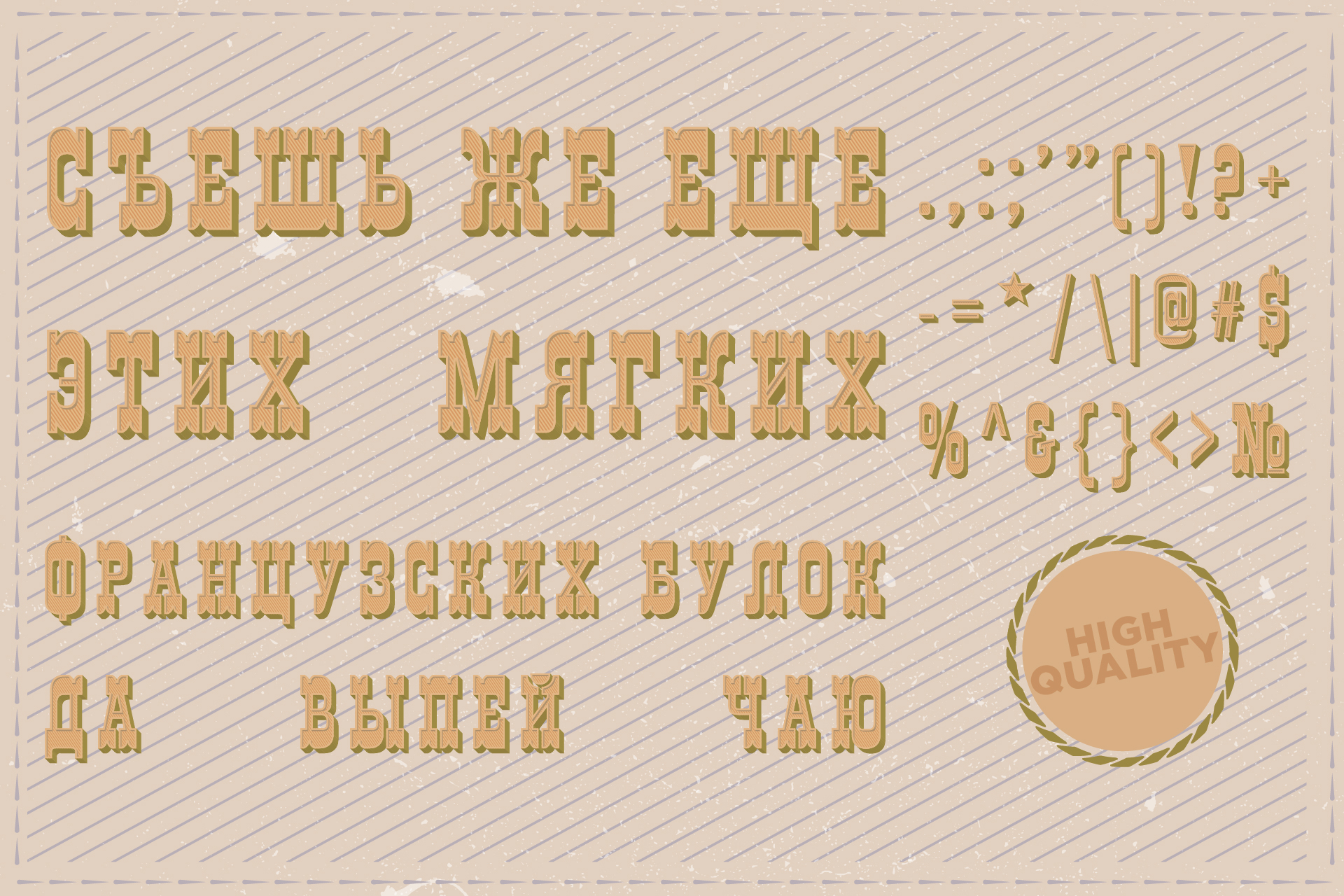 Moscow - SVG color font example image 8
