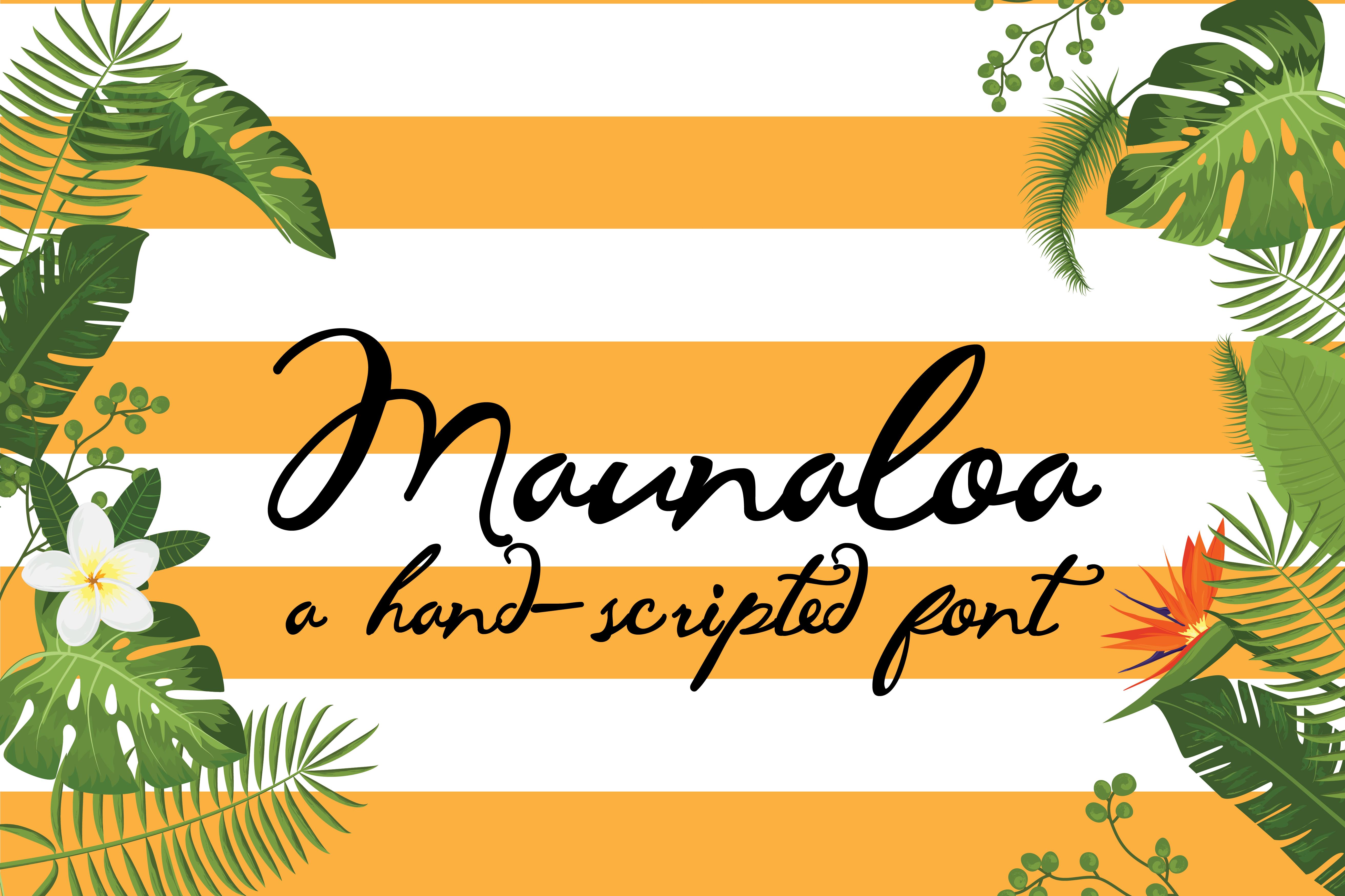 PN Maunaloa example image 1