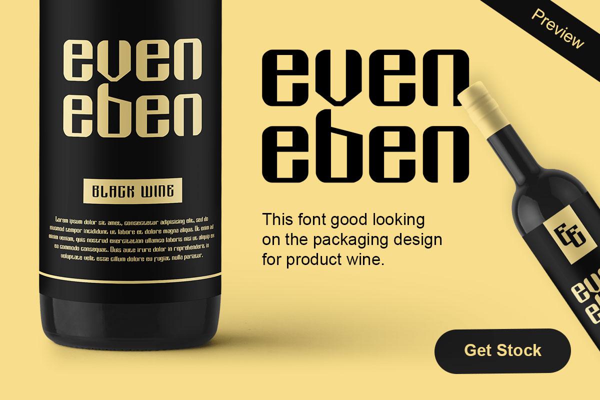 Ebrasie font example image 3