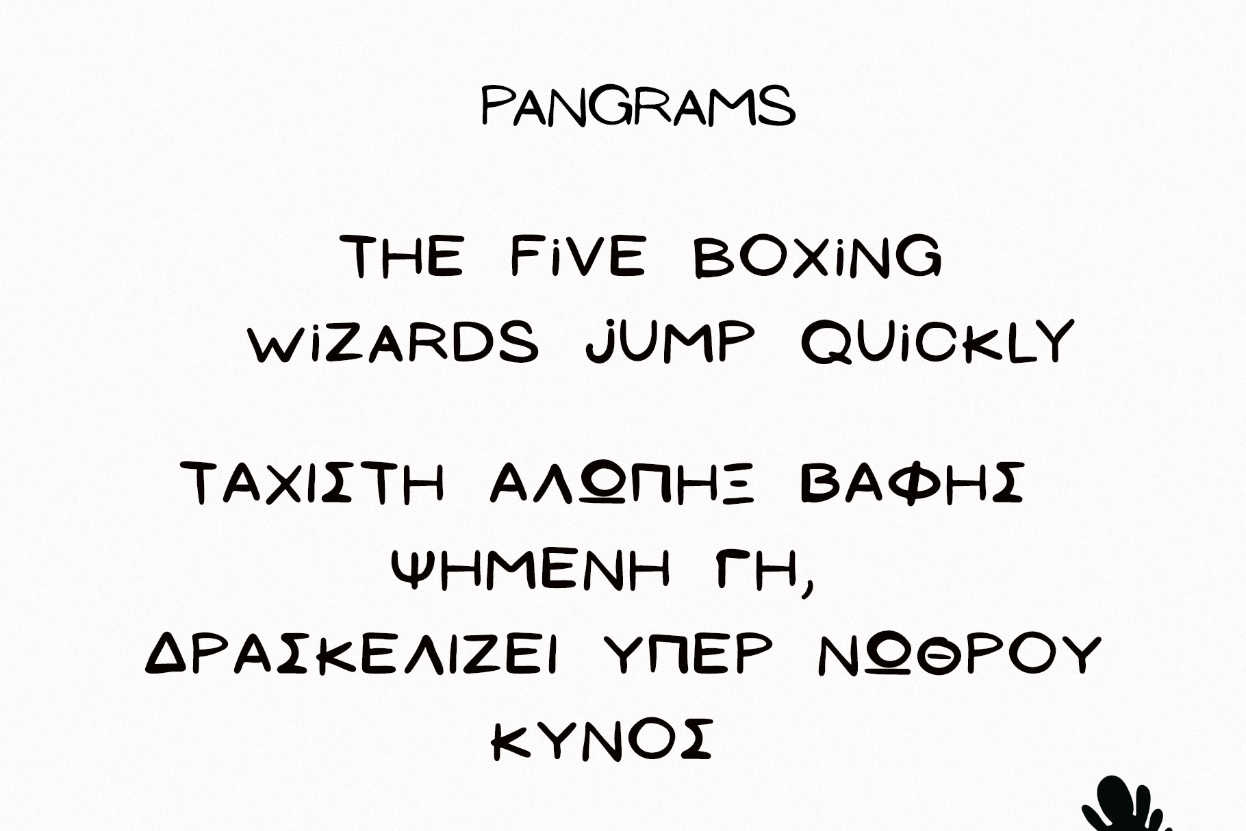 Ananias Doodle Font example image 6