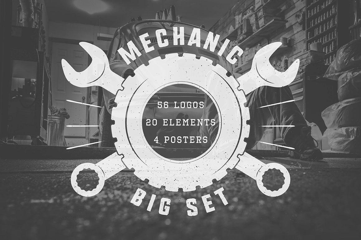 Mechanic and Car Repair Emblems Bundle example image 1