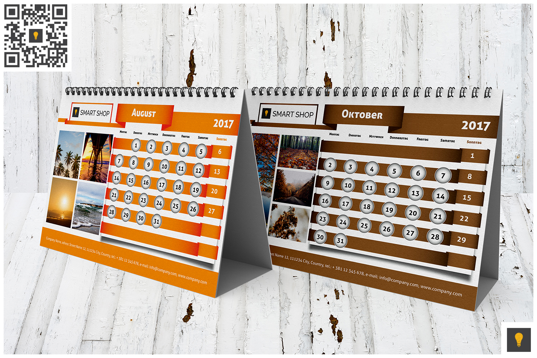 2017 Desktop Calendar example image 7