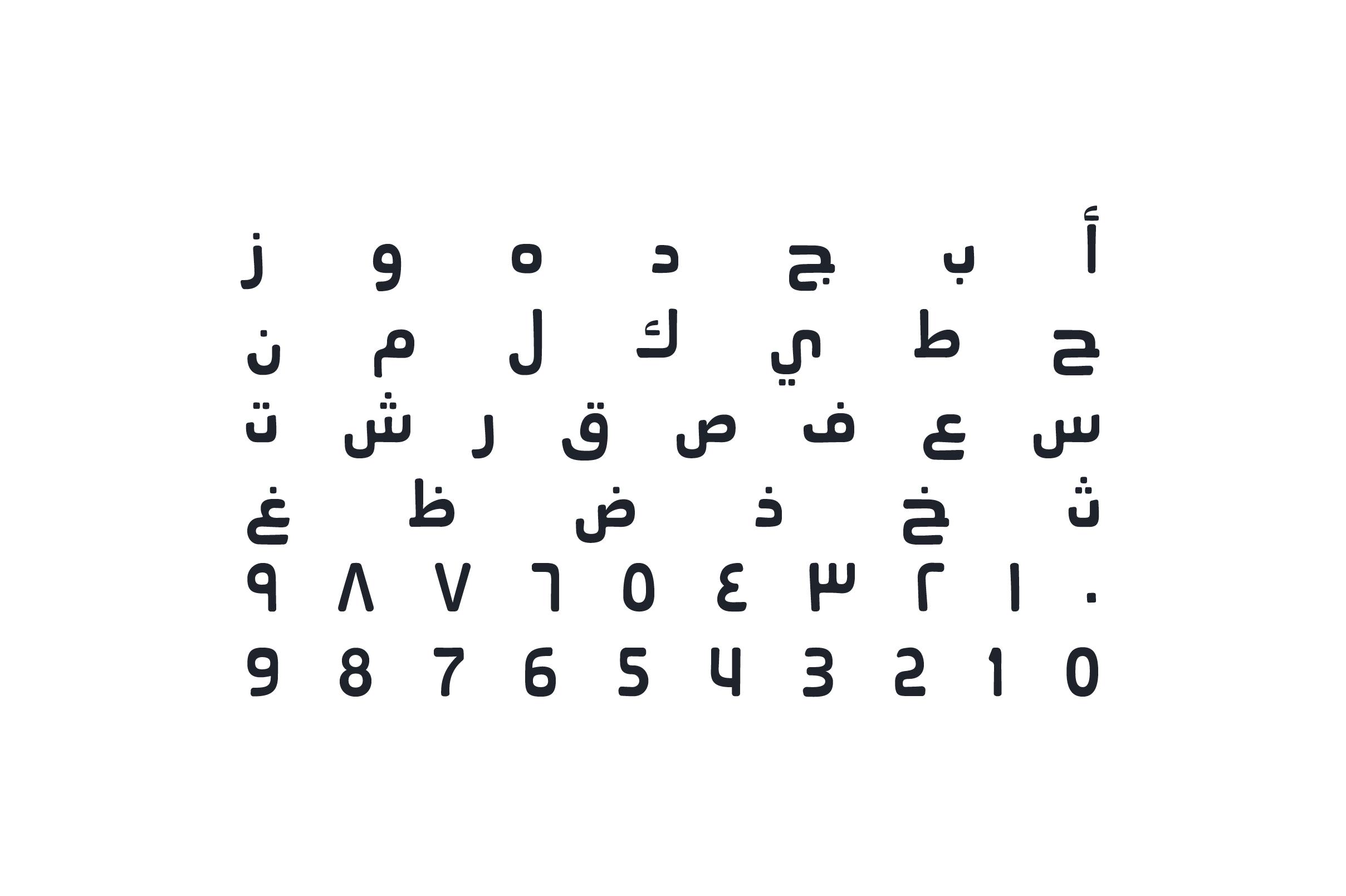 Ahaleel - Arabic Font example image 2