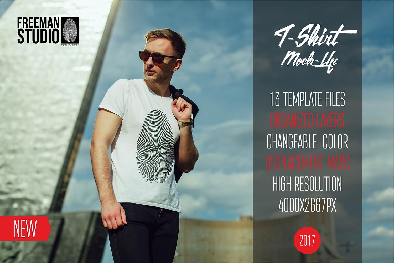 Men's T-Shirt Mock-Up Vol.2 2017 example image 1
