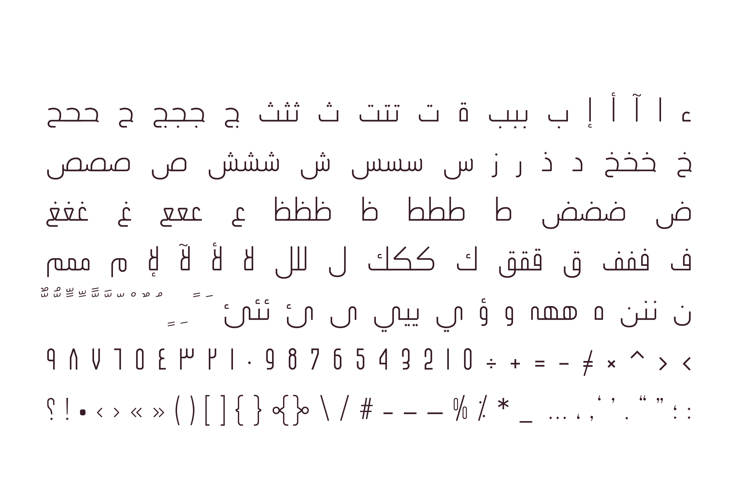 Ikseer - Arabic Typeface example image 10