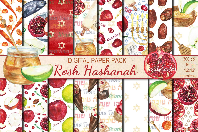 Watercolor Rosh Hashanah seamless digital paper pack example image 1