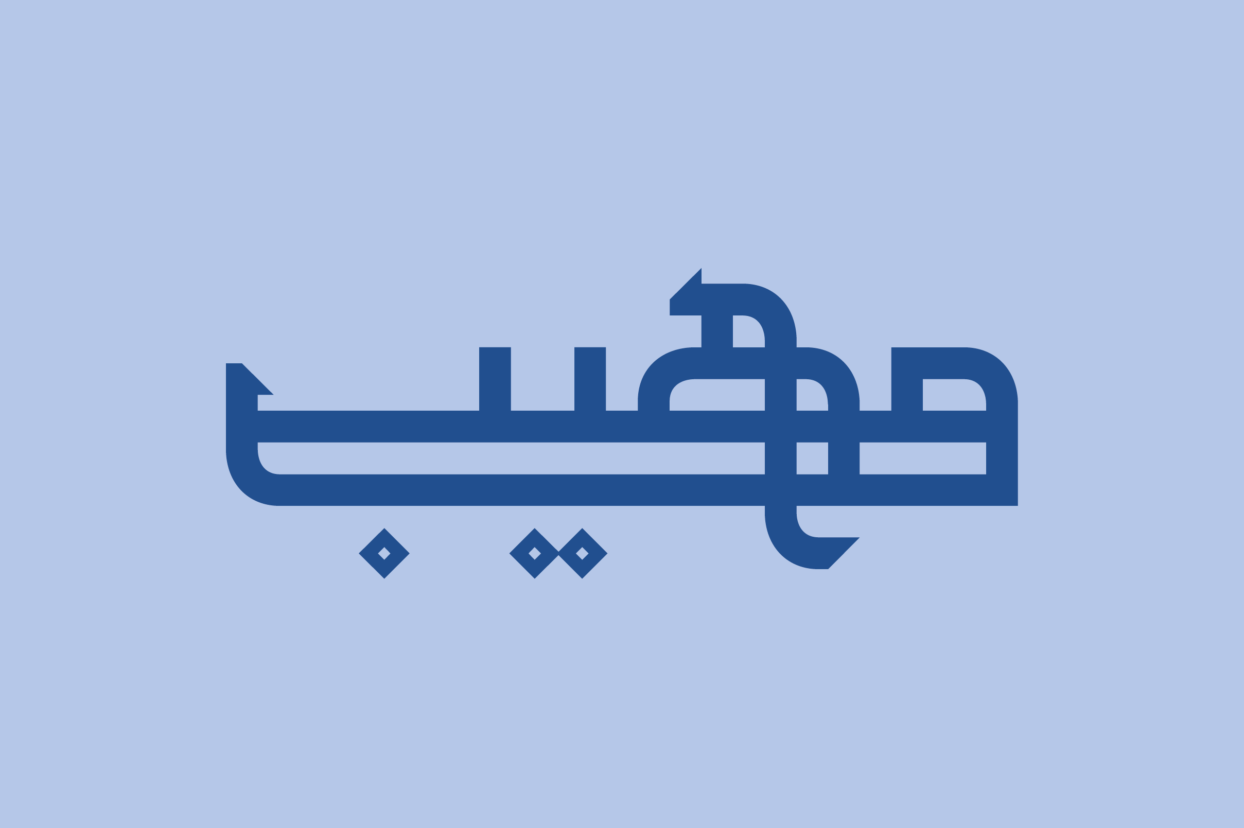 Maheeb - Arabic Font example image 1