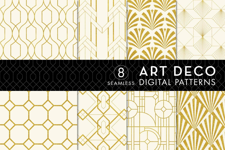 8 Seamless Art Deco Patterns - Ivory & Gold Set 2 example image 1