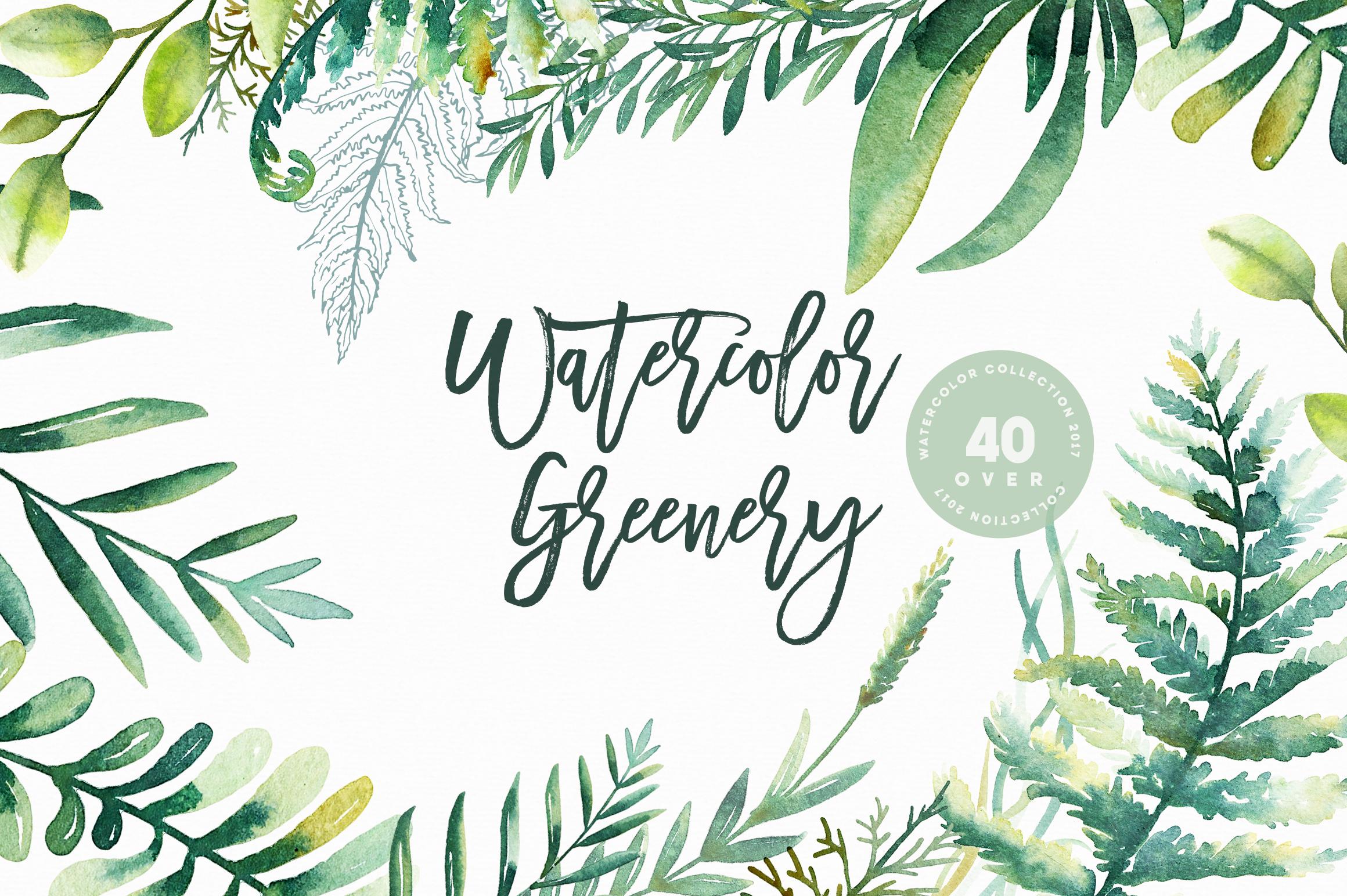 Watercolor Greenery example image 1