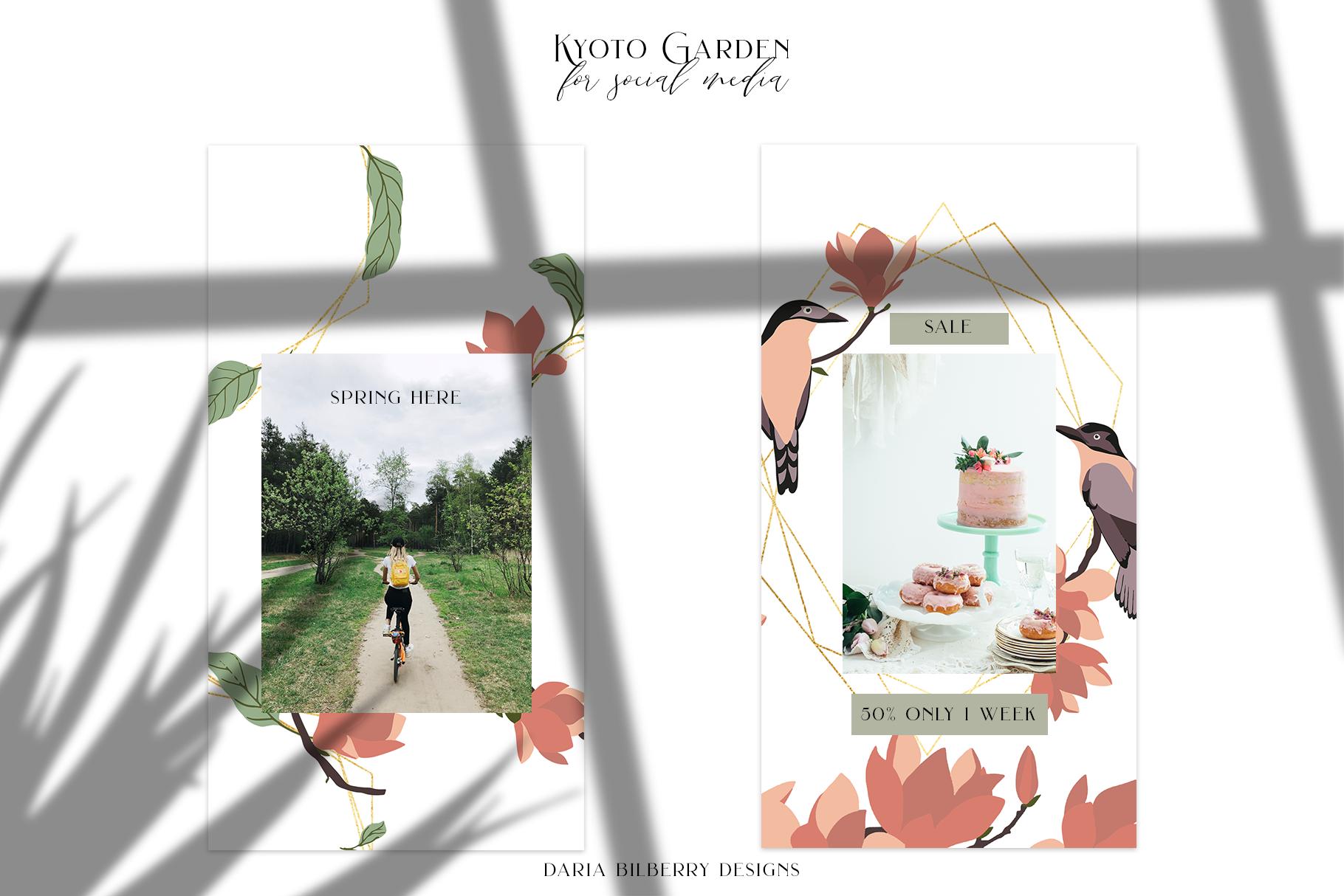 Kyoto Garden example image 4