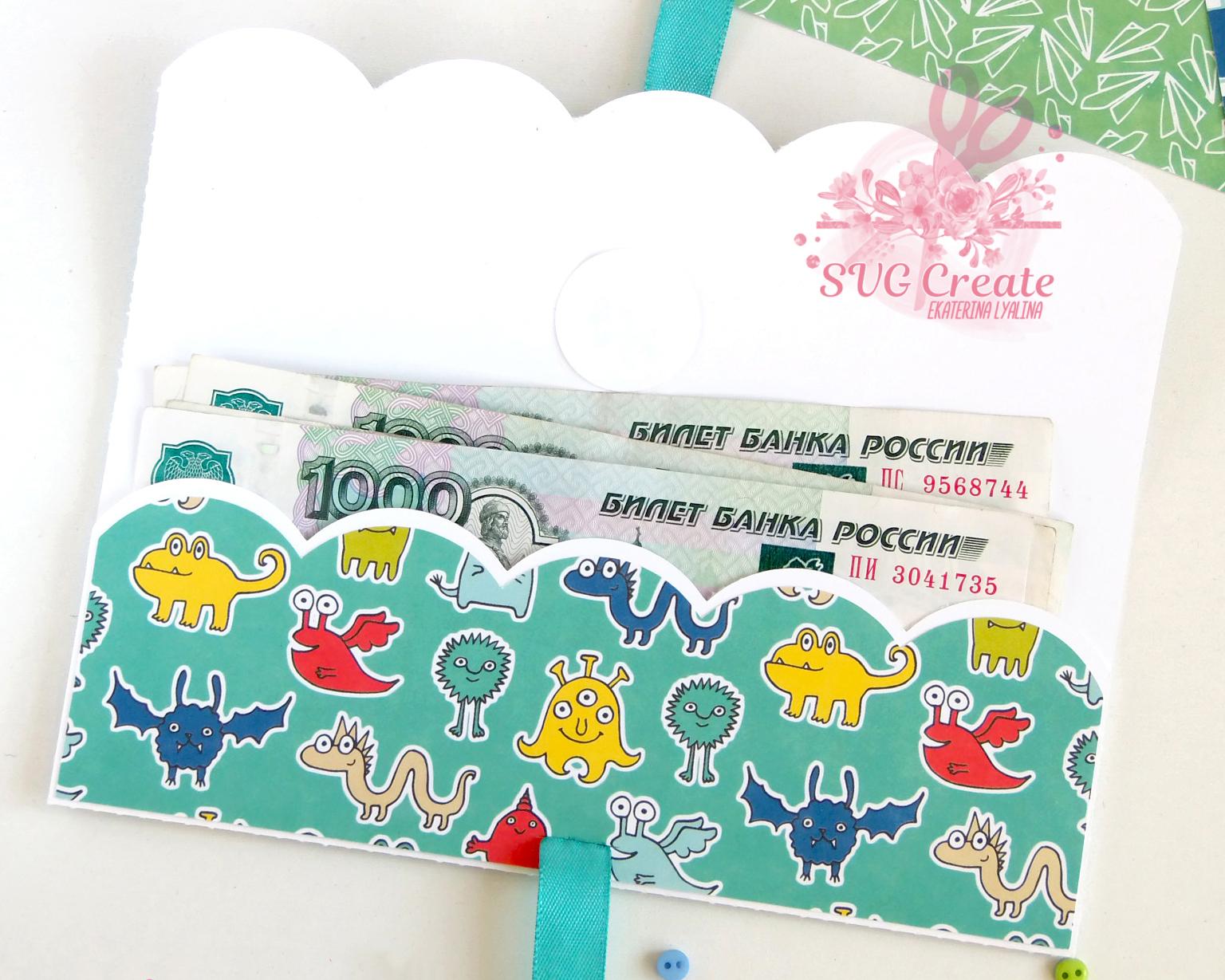Download Envelope templates, cash envelope template svg dxf