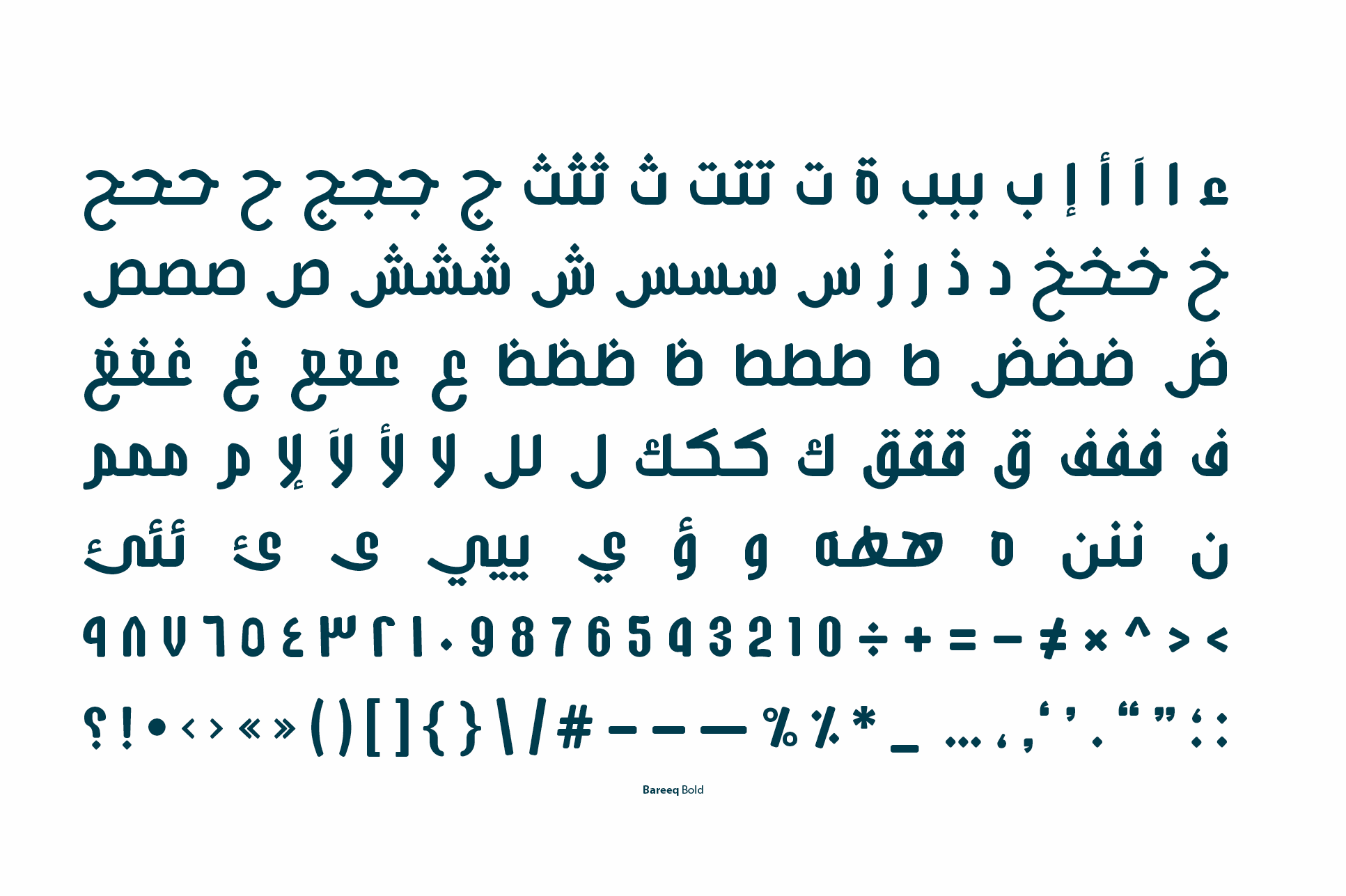 Bareeq - Arabic Typeface example image 8