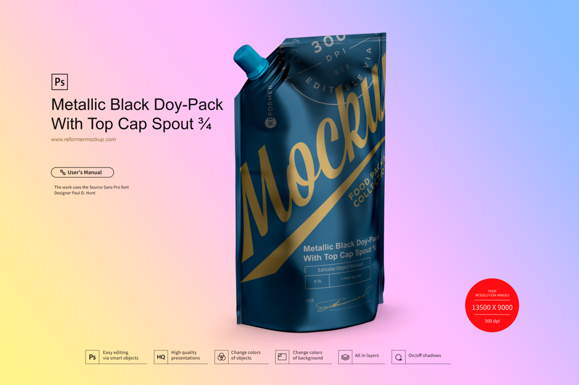 Metallic Doy-Pack With Top Cap Spout example image 3