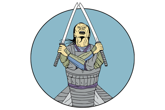 Samurai Warrior Two Swords Looking Up Circle Drawing example image 1