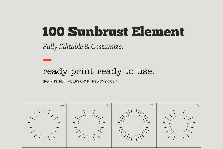 Sunburst Logo & Badge Element example image 8