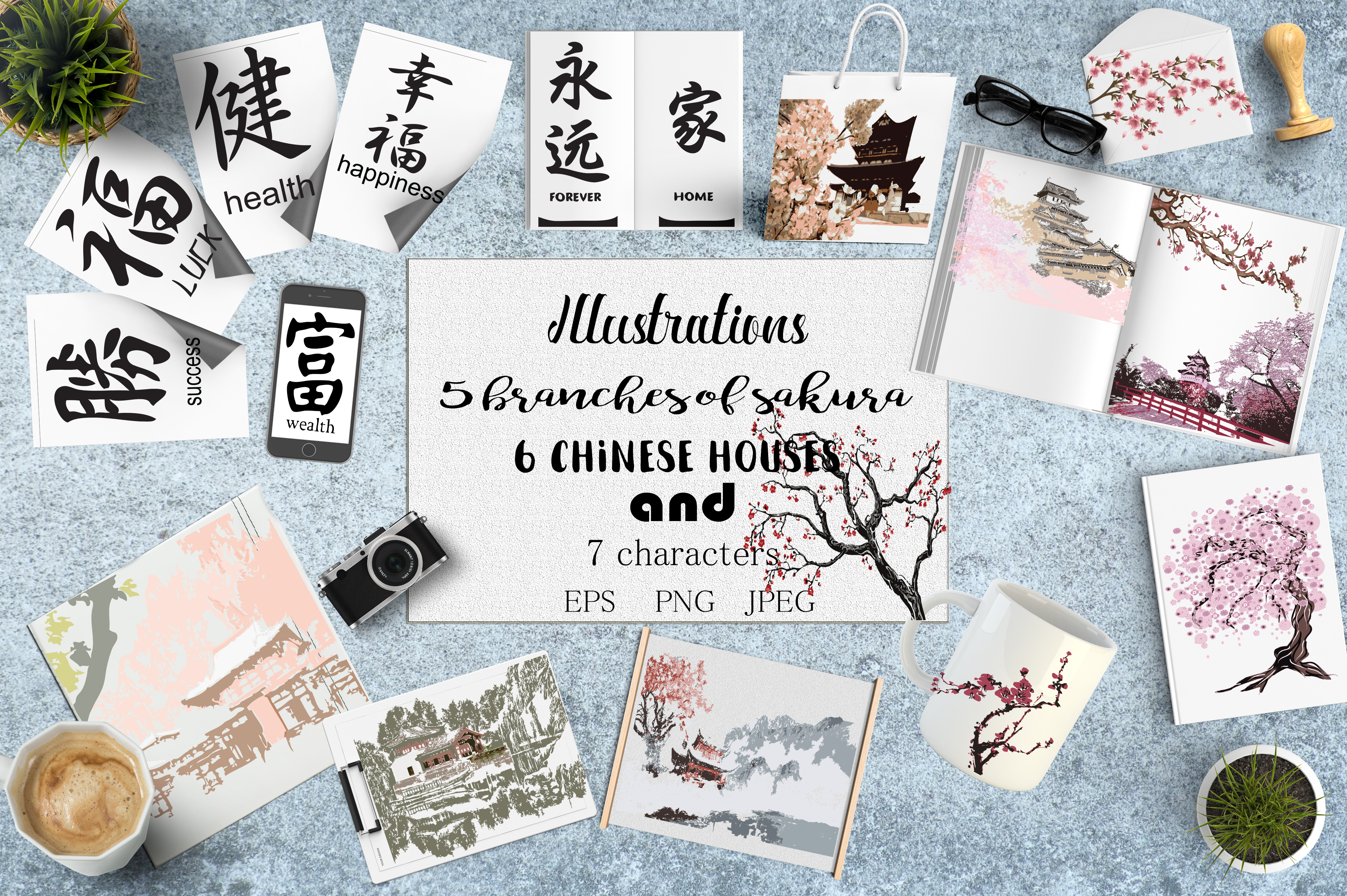Project on the Chinese theme example image 1