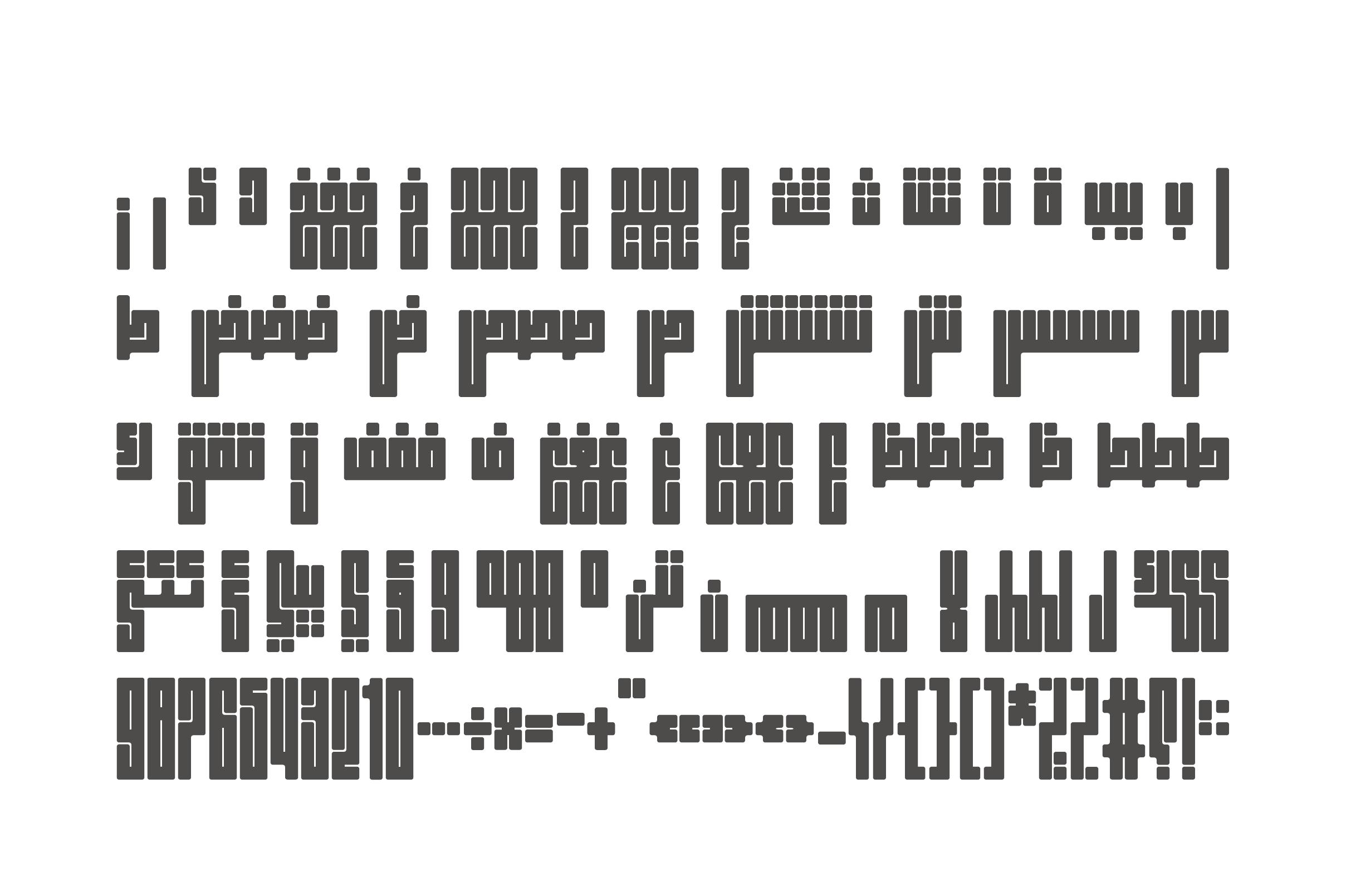 Fenoon - Arabic Typeface example image 5
