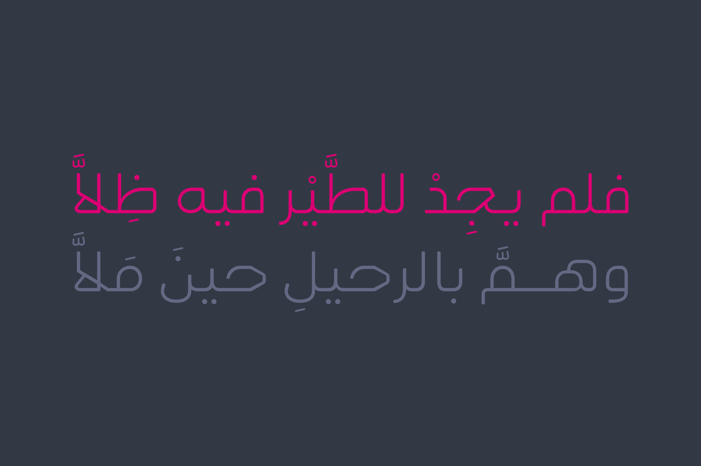 Ahlan - Arabic Typeface example image 10