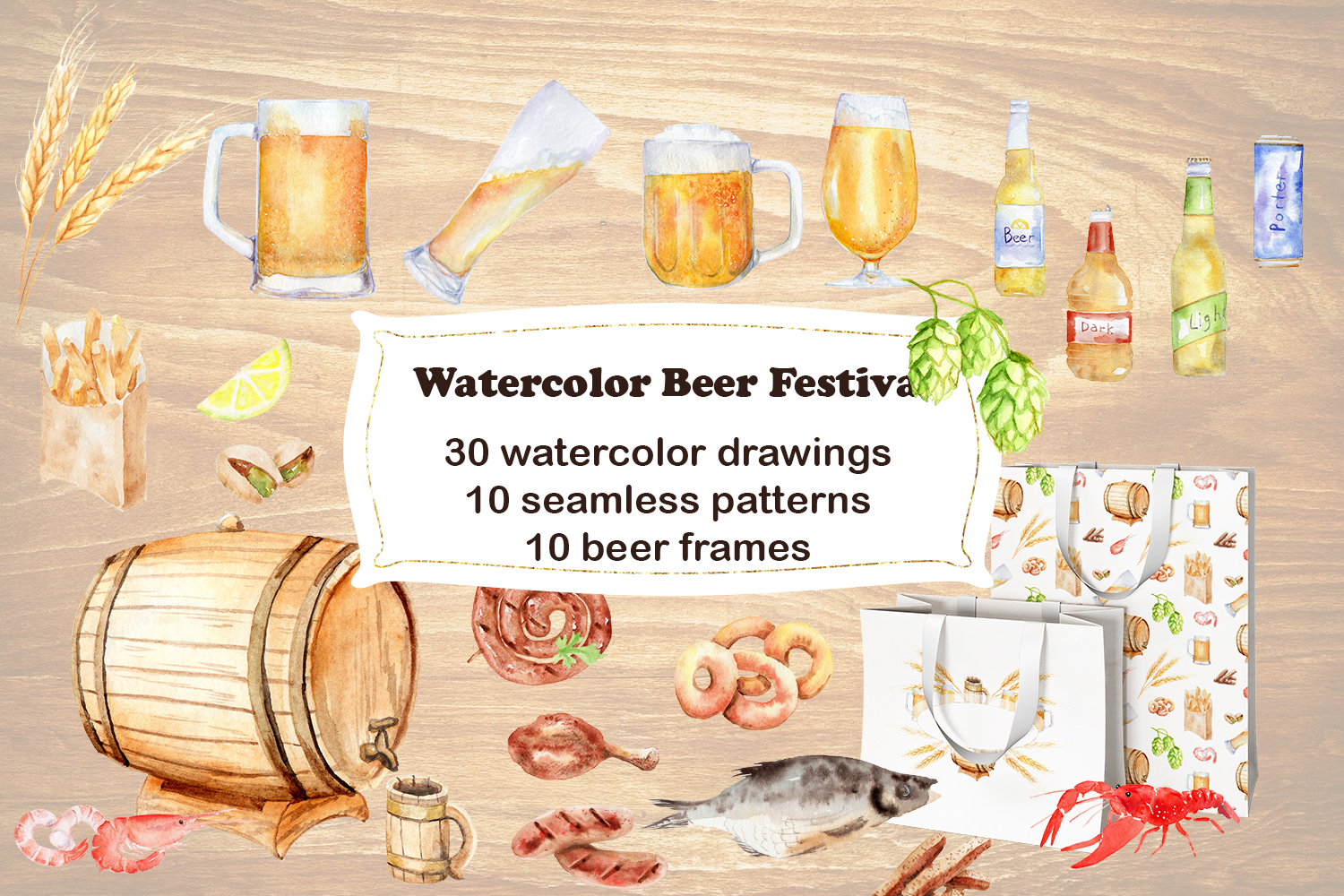 Watercolor Beer Festival example image 1