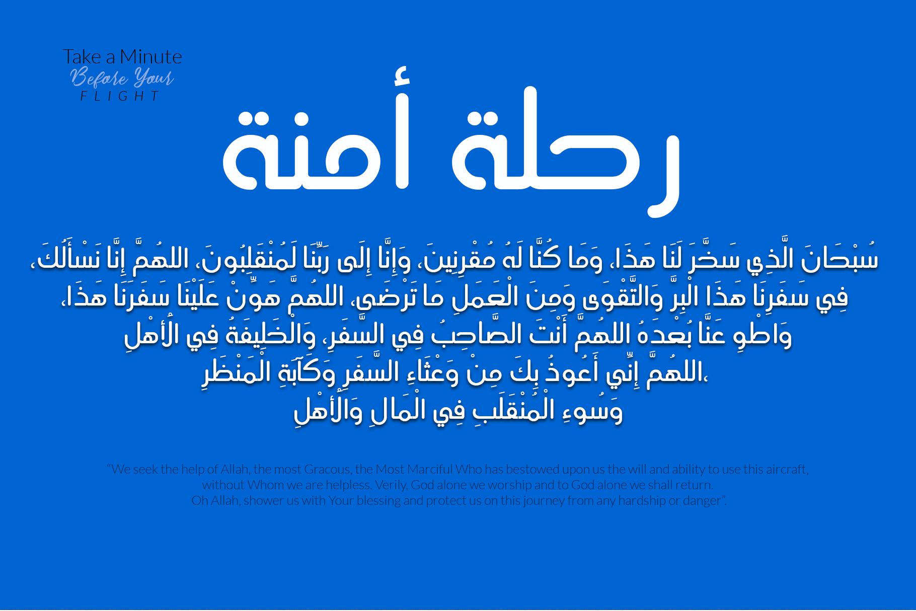 Khayali Arabic Font example image 3