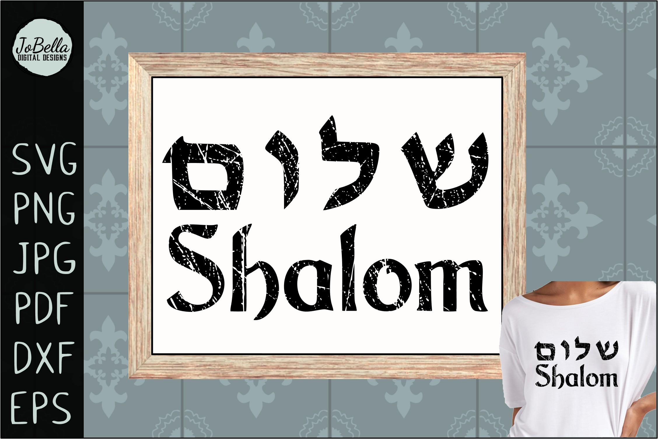 Distressed Shalom SVG, Printable and Sublimation PNG example image 3