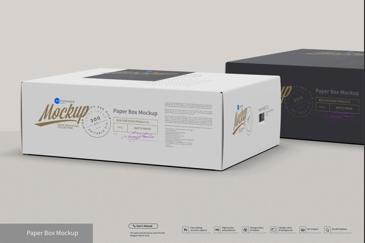 Presentation of Cartoon Box Design Mockup example image 8