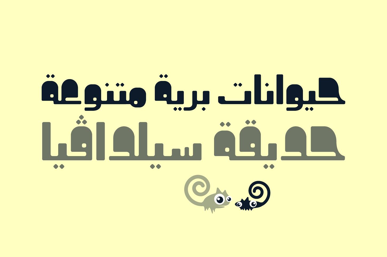 Khorafi - Arabic Font example image 10