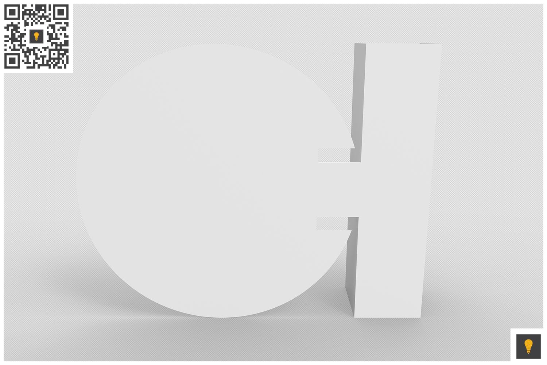 3D Wobbler Render example image 4
