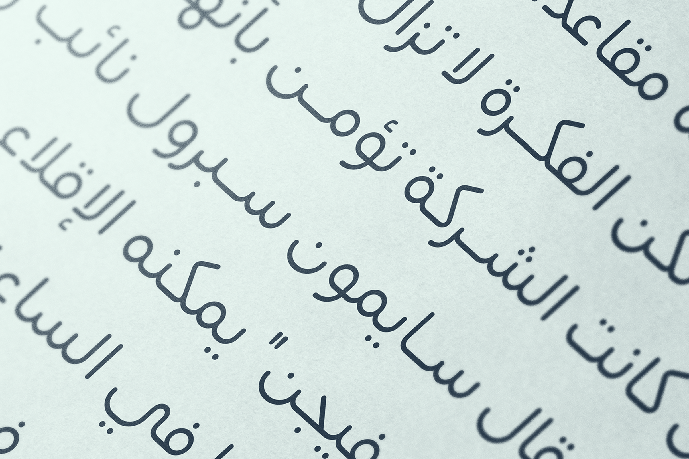 Lafeef - Arabic Typeface example image 17