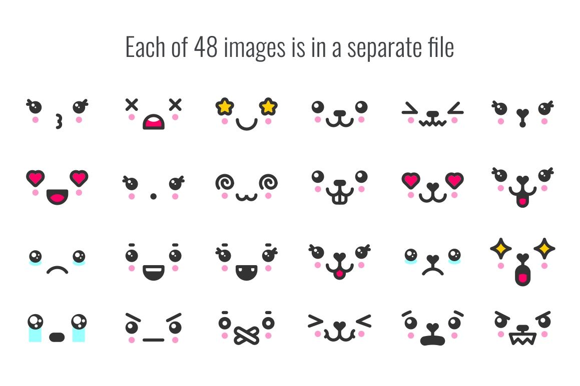 48 cute kawaii faces example image 3