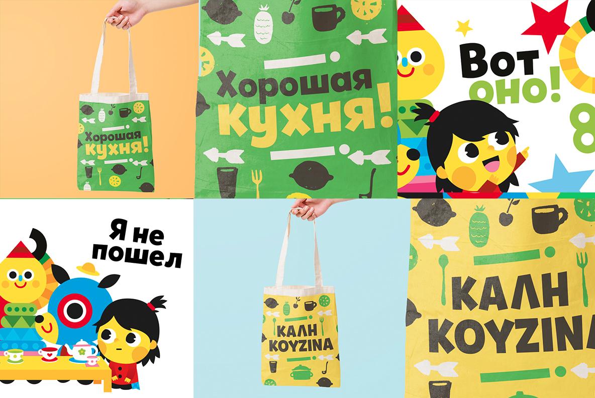 Tobi Greek Cyrillic example image 5