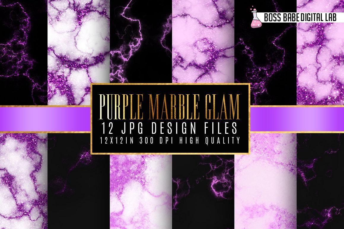 Purple Glam marble digital paper example image 1