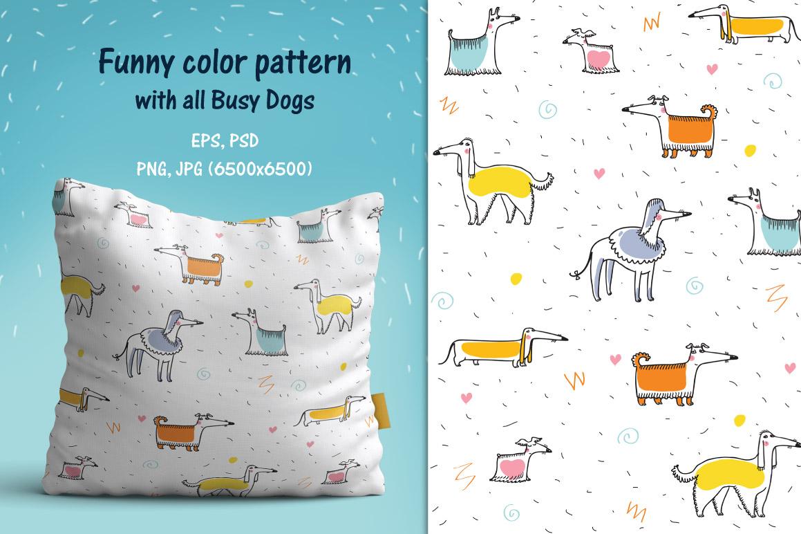 Big DOG Bundle - 12 collections example image 4