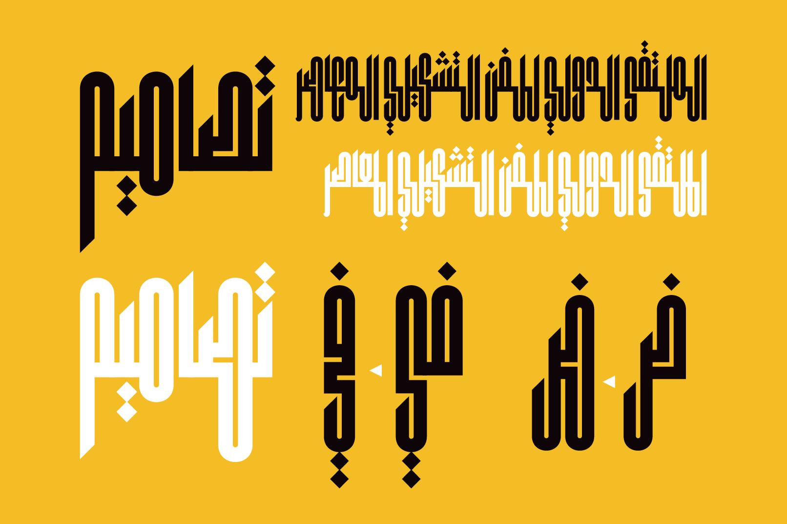 Kaleem - Arabic Font example image 4