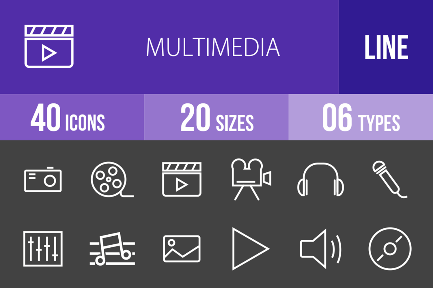 40 Multimedia Line Inverted Icons example image 1