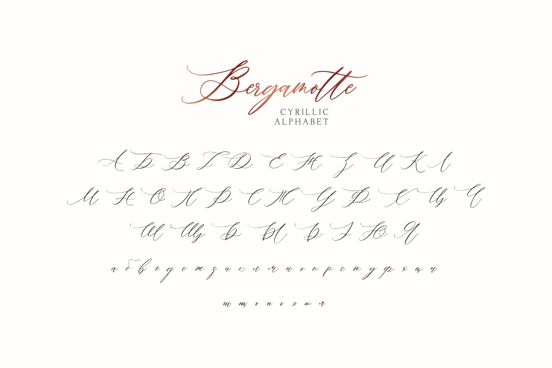 Bergamotte - Fine Art Calligraphy example image 9