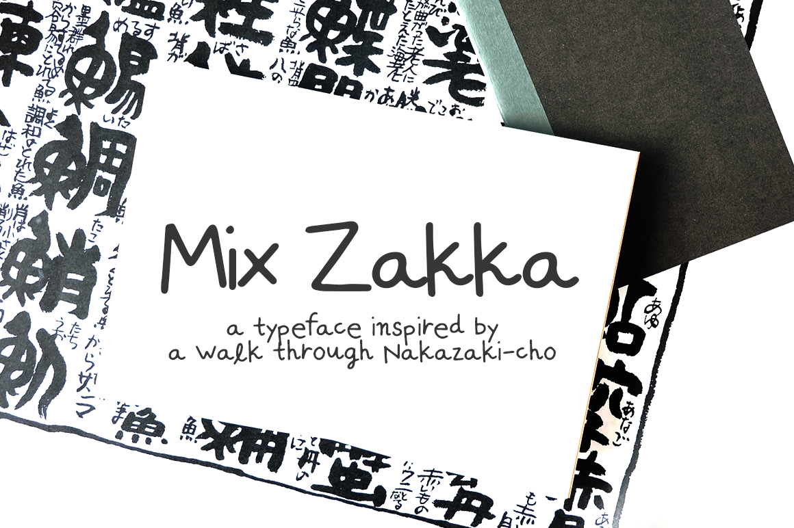 Zakka - a handwritten font inspired by Japan example image 1