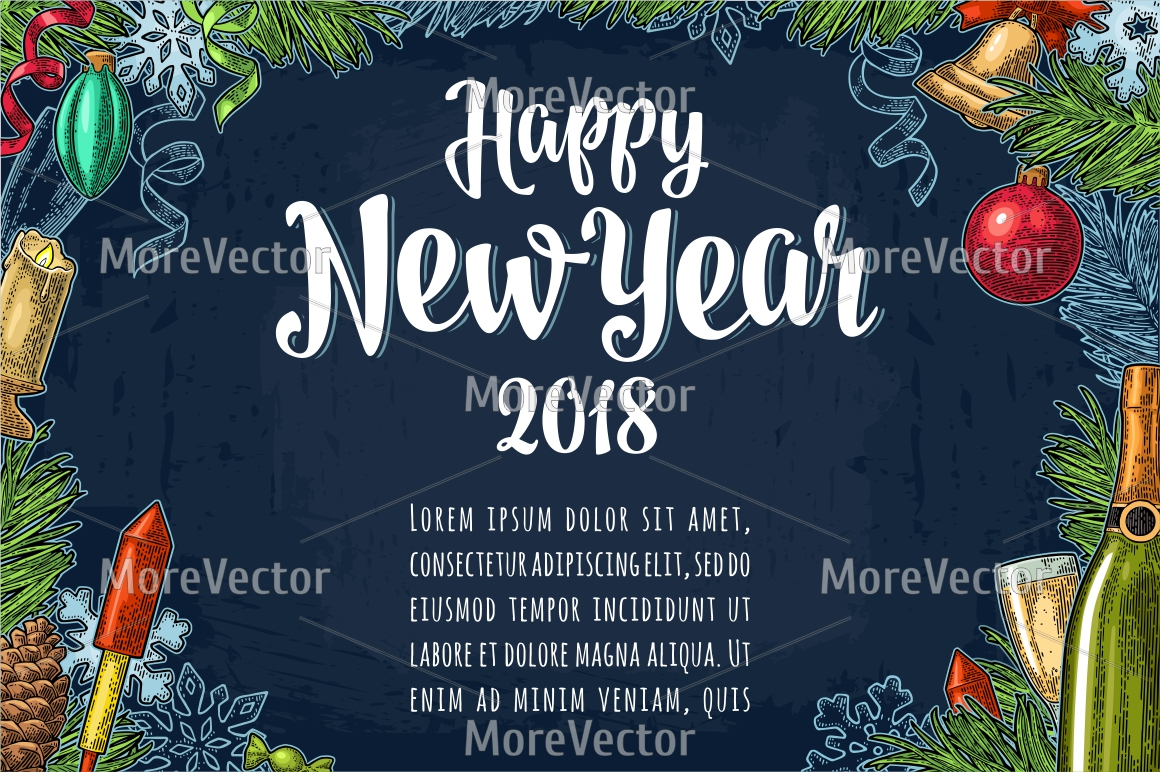 BUUNDLE Seamless pattern, posters, illustration with Happy New Year 2018 lettering with salute. example image 3