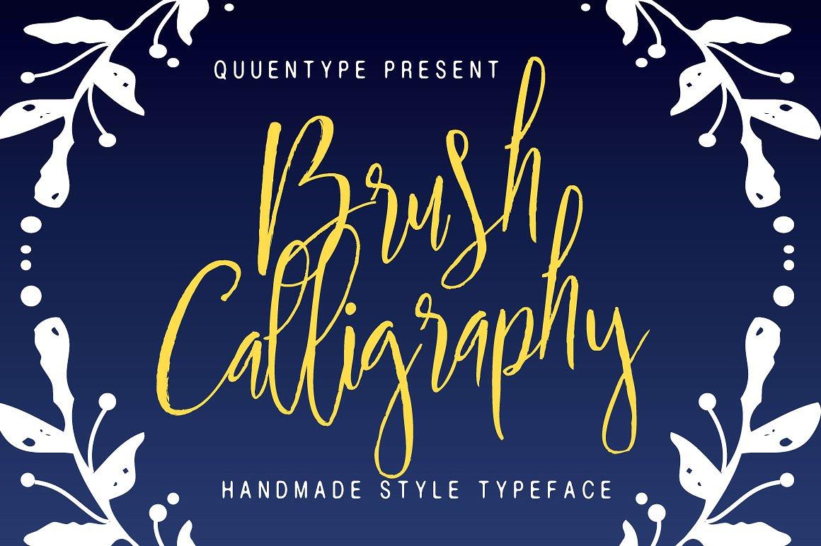 Sprightful Typeface example image 2