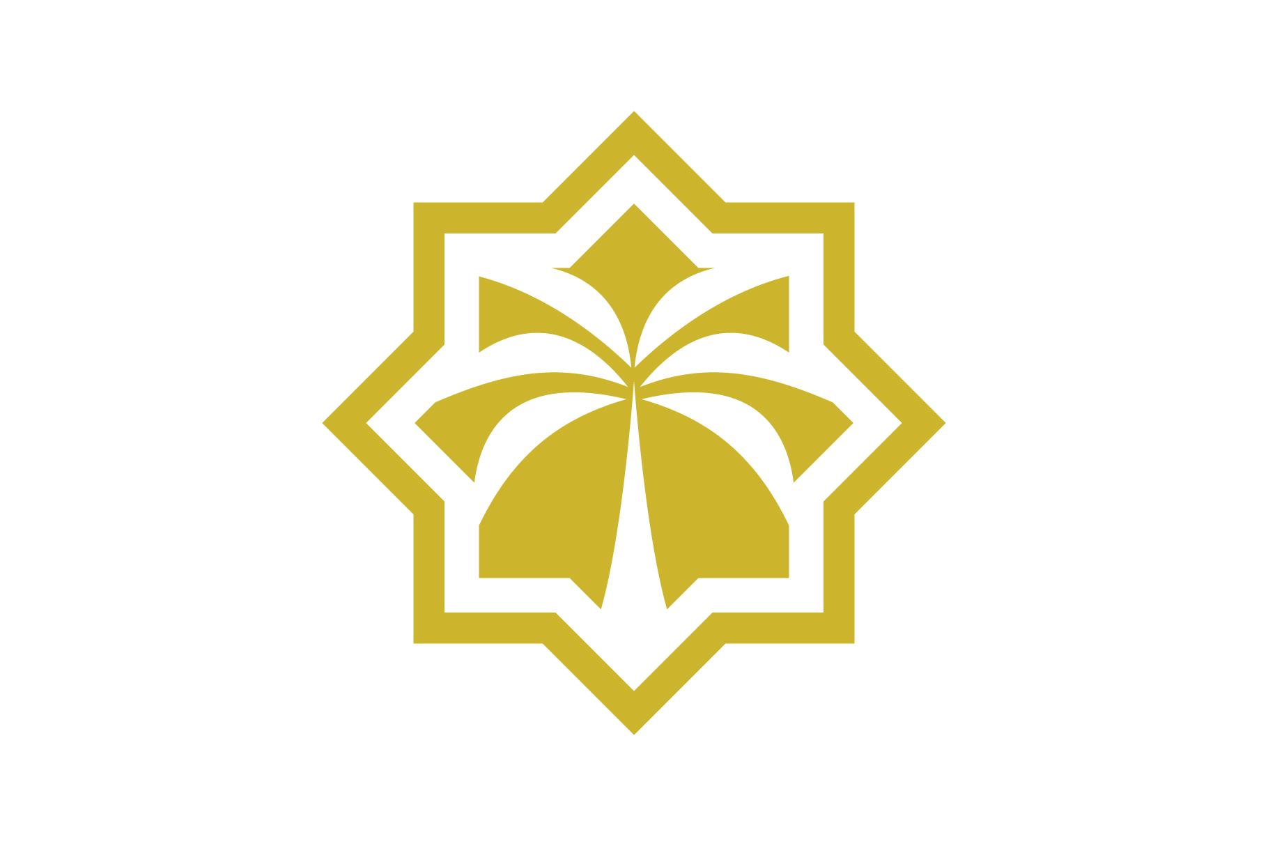Luxury Palm Tree Logo example image 1